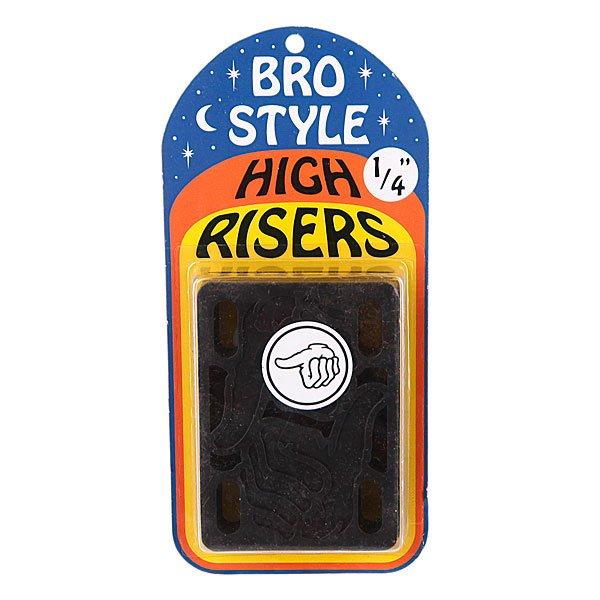 Подкладки для скейтборда Bro Style 1/4 High RisersКомплект подкладок для вашего скейтборда.Характеристики:Материал: пластик.<br><br>Цвет: черный<br>Тип: Подкладки