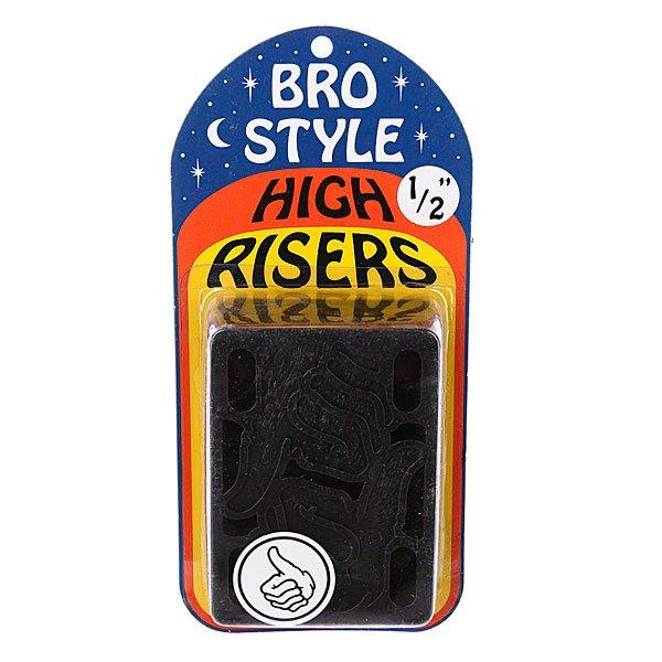 Подкладки дл скейтборда Bro Style 1/2 High RisersКомплект подкладок дл вашего скейтборда.Характеристики:Материал: пластик.<br><br>Цвет: черный<br>Тип: Подкладки