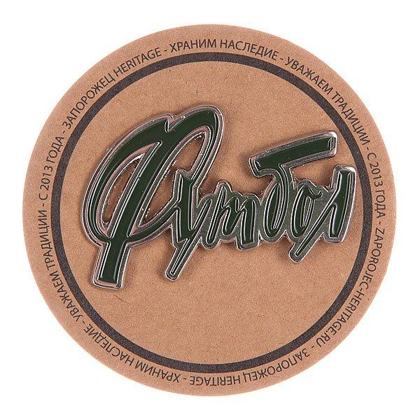 Значок Запорожец Football GreenЯркий металлический значок в форме надписи от российского бренда Запорожец.Технические характеристики: Материал - металл.Застежка - бабочка.<br><br>Цвет: зеленый<br>Тип: Значок
