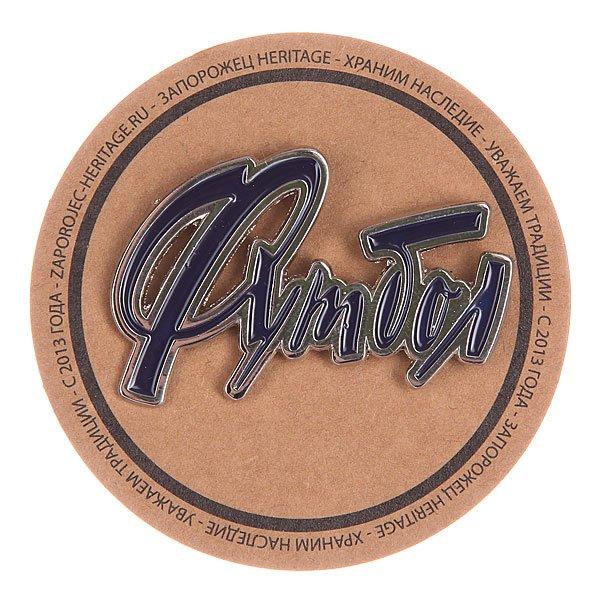 Значок Запорожец Football NavyЯркий металлический значок в форме надписи от российского бренда Запорожец.Технические характеристики: Материал - металл.Застежка - бабочка.<br><br>Цвет: синий<br>Тип: Значок