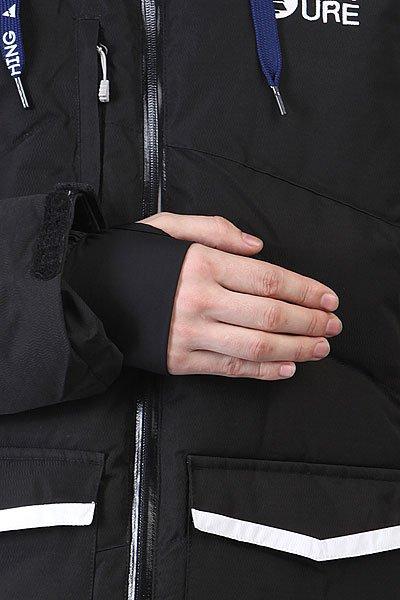 Купить Куртку С Внутренними Карманами