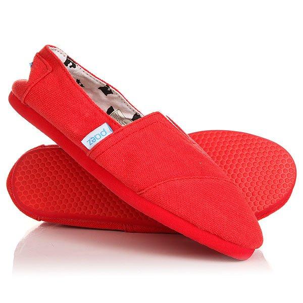 Эспадрильи женские Paez Combi CherryНастоящая классика летней обуви от Paez. Тот же дизайн, только еще более комфортный!Технические характеристики: Дышащий верх и подкладка из текстиля.Эластичные вставки для удобной посадки на ноге.Мягкая кожаная стелька с перфорацией.Амортизирующая подошва из Eva.<br><br>Цвет: красный<br>Тип: Эспадрильи<br>Возраст: Взрослый<br>Пол: Женский