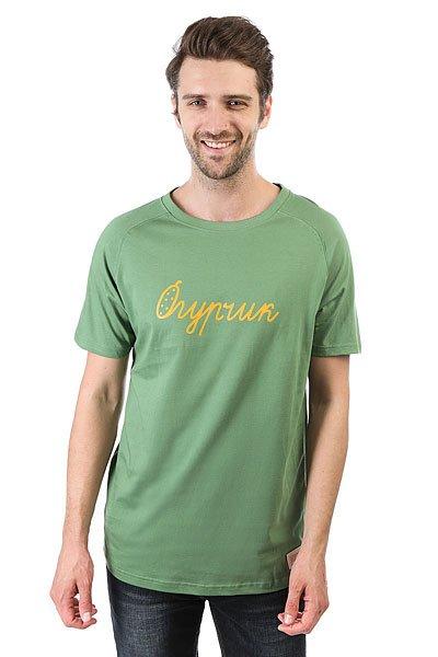 Футболка Запорожец Ogyrchik Green<br><br>Цвет: зеленый<br>Тип: Футболка<br>Возраст: Взрослый<br>Пол: Мужской