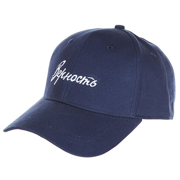 Бейсболка классическая Запорожец Vernost Indigo<br><br>Цвет: синий<br>Тип: Бейсболка классическая<br>Возраст: Взрослый