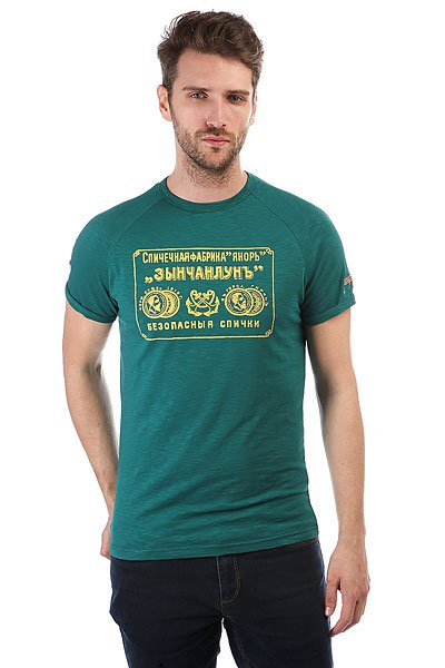 Футболка Запорожец Зынчанлунъ Темно-зеленая<br><br>Цвет: зеленый<br>Тип: Футболка<br>Возраст: Взрослый<br>Пол: Мужской