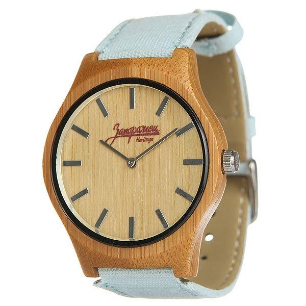 Кварцевые часы Запорожец Бамбук ГолубойНаручные часы от российского бренда Запорожец, созданные на основе традиционных моделей.Технические характеристики:Корпус из бамбука.Ремешок из парусины и искусственной кожи.Классическая форма.Надежный механизм.Удобная застежка с пряжкой.<br><br>Цвет: Светло-коричневый,голубой<br>Тип: Кварцевые часы<br>Возраст: Взрослый<br>Пол: Мужской