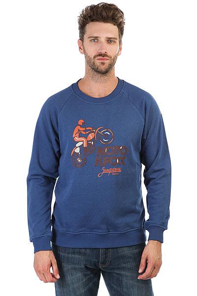 Толстовка классическая Запорожец Мотокросс Синий<br><br>Цвет: синий<br>Тип: Толстовка классическая<br>Возраст: Взрослый<br>Пол: Мужской