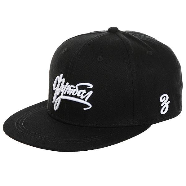Бейсболка с прямым козырьком Запорожец Footbol Snapback Black<br><br>Цвет: черный<br>Тип: Бейсболка с прямым козырьком<br>Возраст: Взрослый