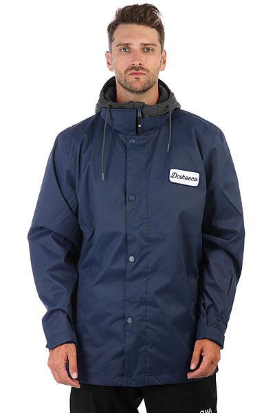 Куртка утепленная DC Cash Only Insignia Blue куртка cwg canada weather gear куртка