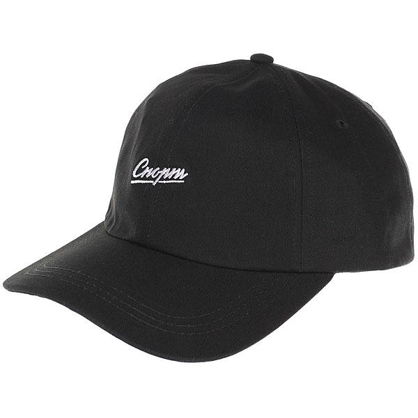 Бейсболка классическая Запорожец Sport Black