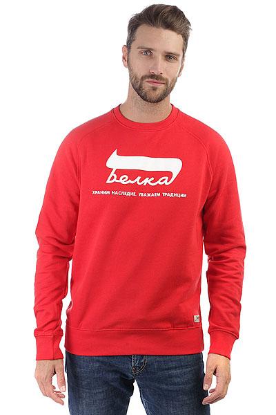 Толстовка классическая Запорожец Belka Mars Red<br><br>Цвет: красный<br>Тип: Толстовка классическая<br>Возраст: Взрослый<br>Пол: Мужской