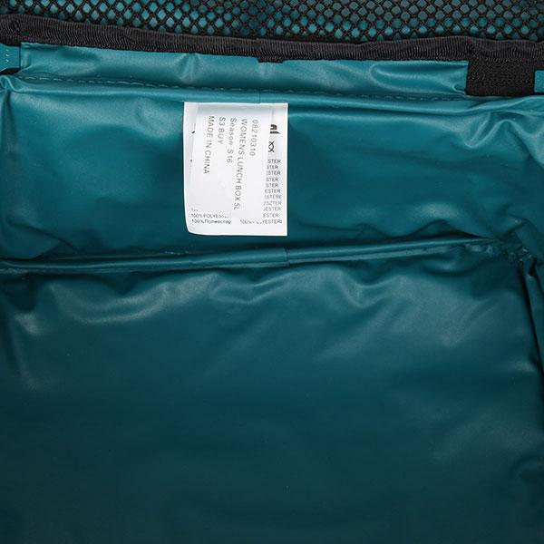 Несессер женский Dakine Lunch Box Rhapsody