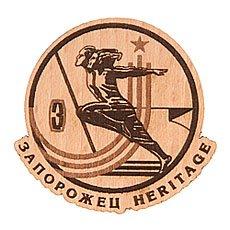 Значок Запорожец Х Waf-waf Тётя С Дядей Beige