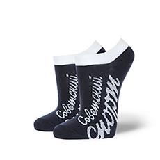 Носки низкие женские Запорожец Х Советские Спорт Темно-синие