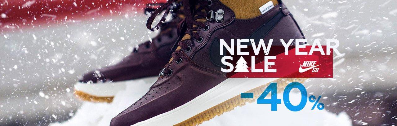 Распродажа Nike