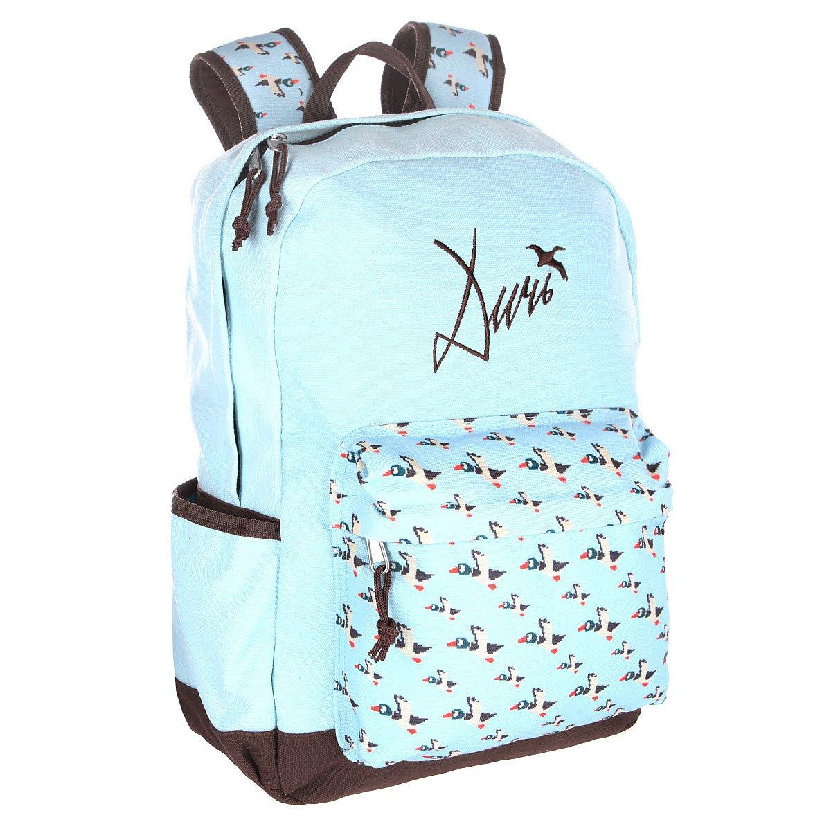 3007e1bd2229 Купить рюкзак городской запорожец дичь 86 бит Blue в интернет ...