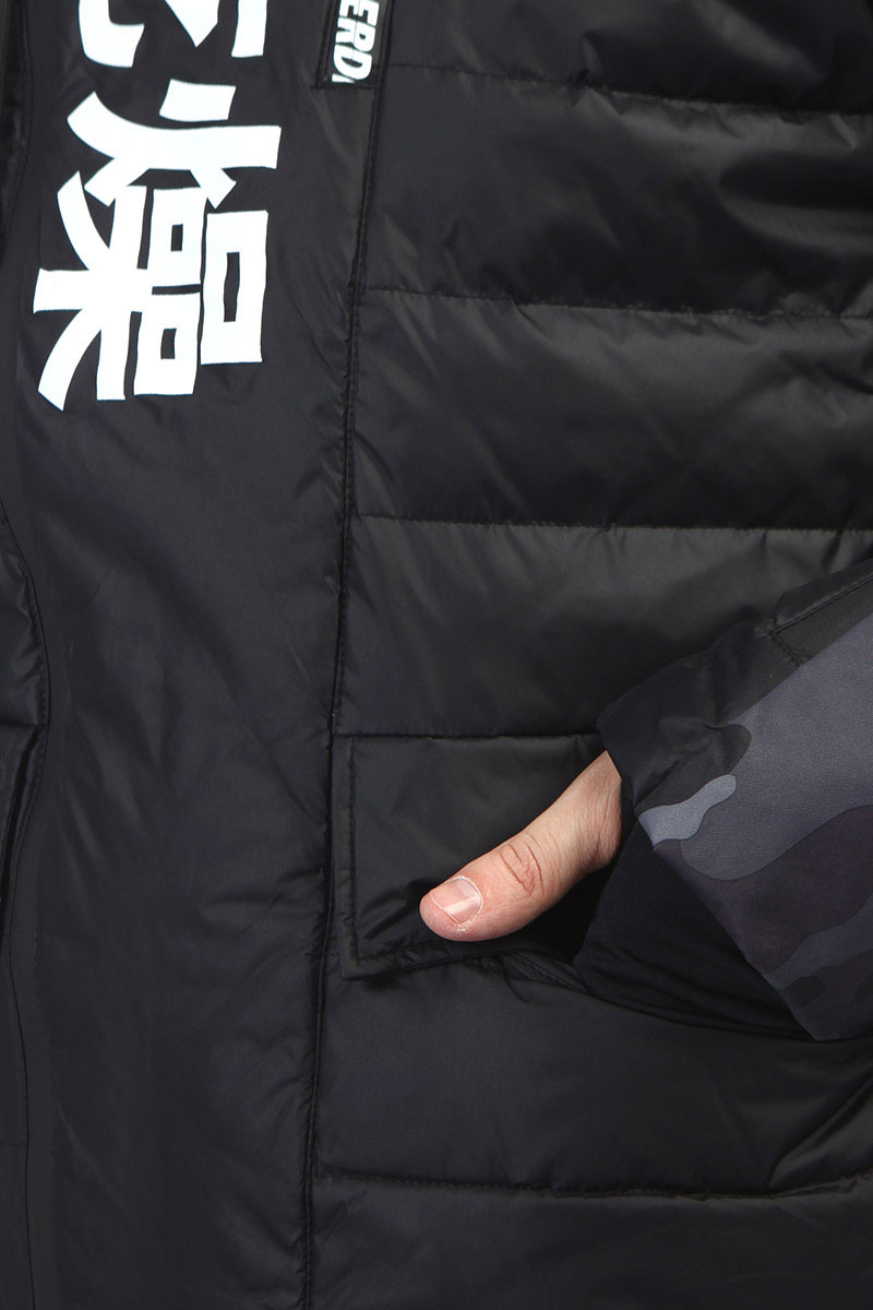 8a55364e1bb48 Купить куртку SuperDry Sport Japan Edition Snow DoWn Black/Camo в ...