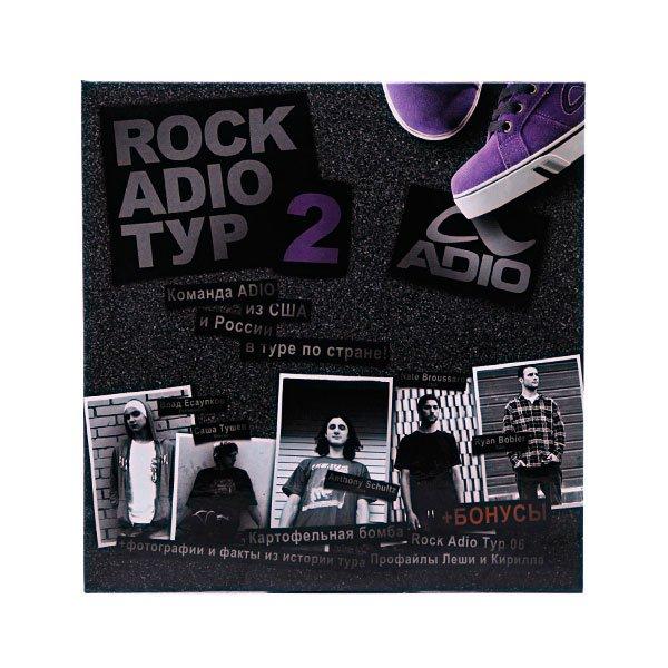 DVD-диск Rock Adio тур 2 - подарок