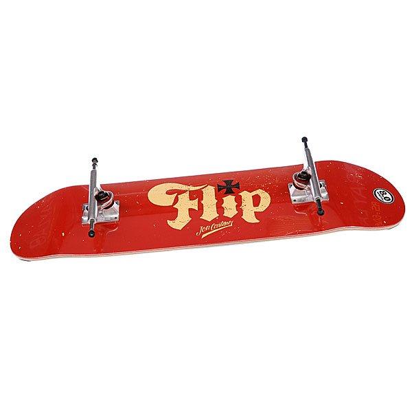Подвеска для скейтборда 1шт. Fury Evo2 Raw 8.0 (20.3 см)