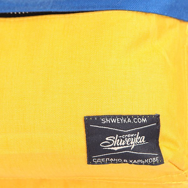 Сумка поясная Shweyka Hippack Blue/Yellow