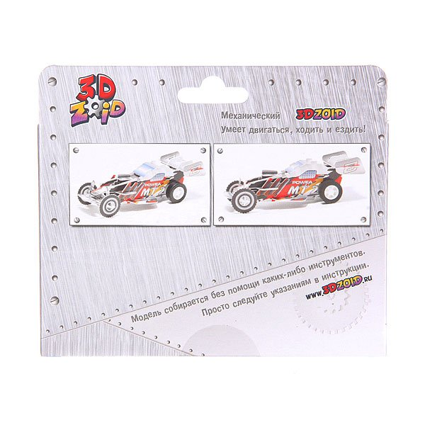 Фигурка Aero-Yo Подарок Race