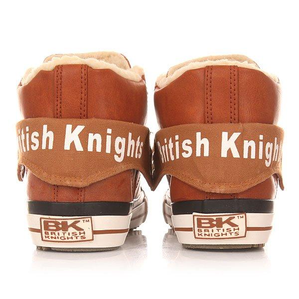 Кеды утепленные женские British Knights Roco Cognac