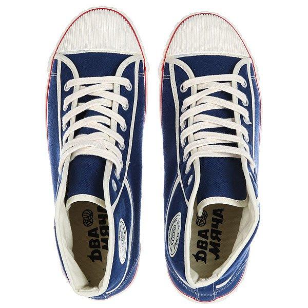 Кеды высокие Два Мяча 1969-02 White/Blue