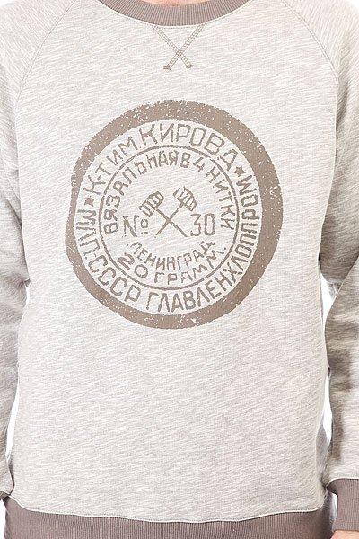 Толстовка свитшот Запорожец Вязальная Серо-бежевая