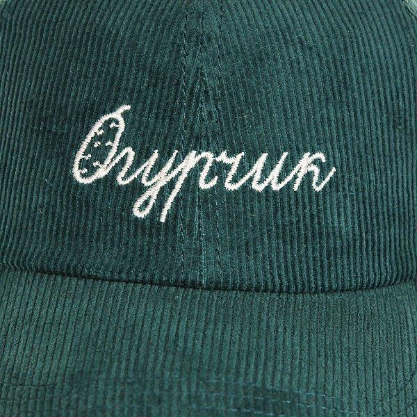 Бейсболка классическая Запорожец Ogurci Green
