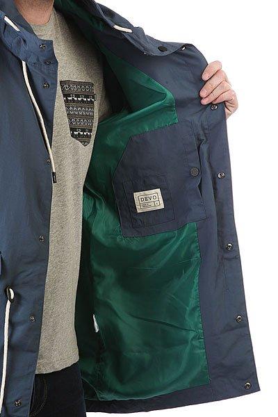 Куртка Devo Argyl Grey/Blue
