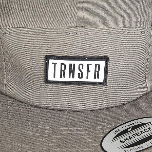 Бейсболка пятипанелька Transfer Jockey Cap Grey