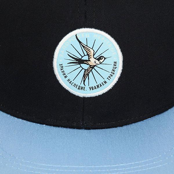 Бейсболка с прямым козырьком Запорожец Lastochka Navy/Blue
