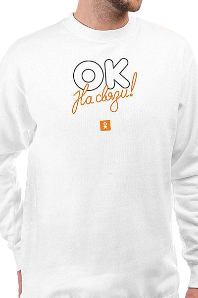 Свитшот Одноклассники Logo Ok Сonnected Белый