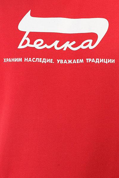 Толстовка классическая Запорожец Belka Mars Red
