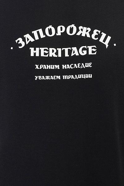 Толстовка классическая Запорожец Zap Font Deep Black
