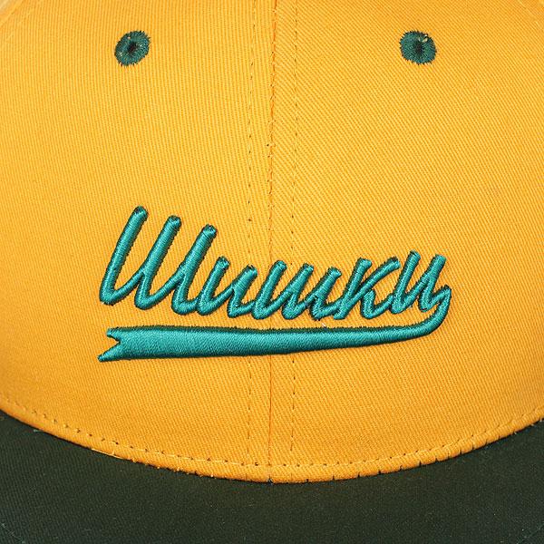 Бейсболка с прямым козырьком Запорожец Shishki Yellow/Green