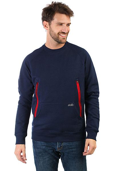 Толстовка кенгуру Skills Cargo Sweatshirt Retro Black Iris