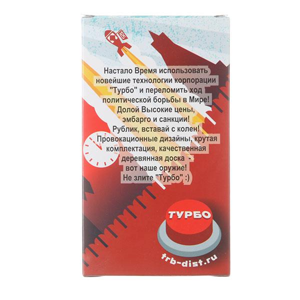 Фингерборд Turbo-FB Antikrizis kreml 2 Multi