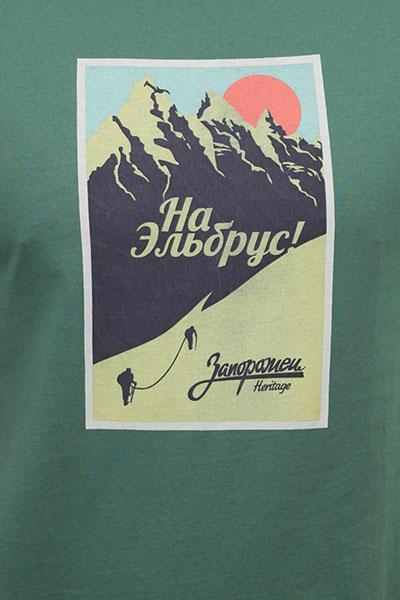Футболка Запорожец Elbrus 1 Smoke Pine