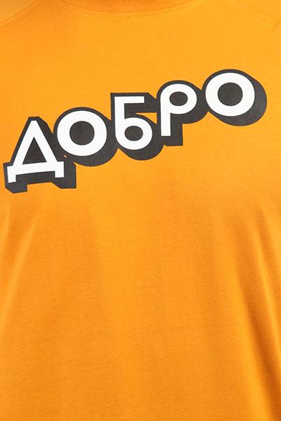 Футболка Запорожец Dobro Golden Yellow