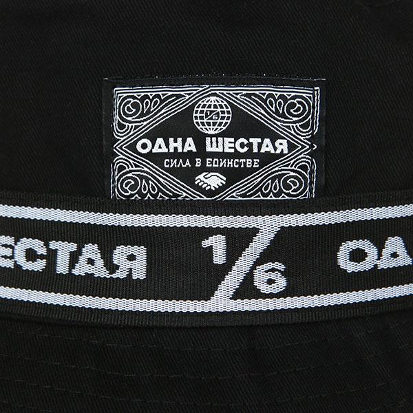 Панама 1/6 Pocket Black