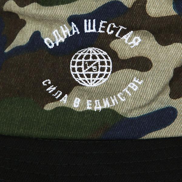 Панама 1/6 Globe Camo Black/Camo