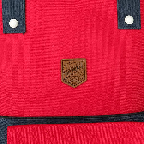 Рюкзак городской Запорожец Olimpiada 80 Red/Navy