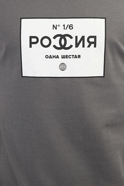 Футболка 1/6 Poccnr Grey