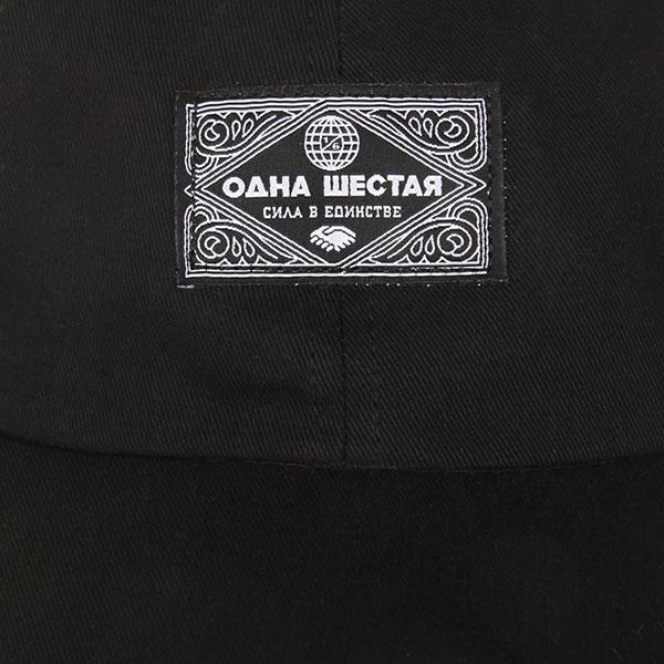 Бейсболка классическая 1/6 Label Black