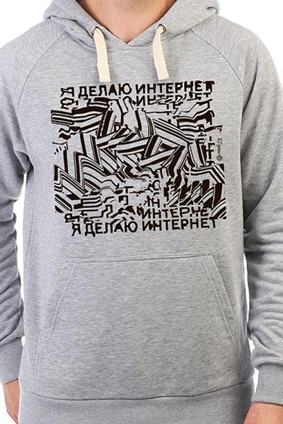 Толстовка Wearcraft Premium Mail.ru Я Делаю Интернет Серый Меланж_i_make_net_black