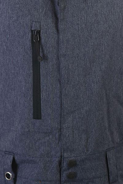 Сноубордические штаны QUIKSILVER Stratus