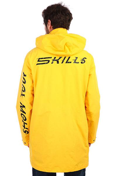 Ветровка Skills Rainblock Yellow