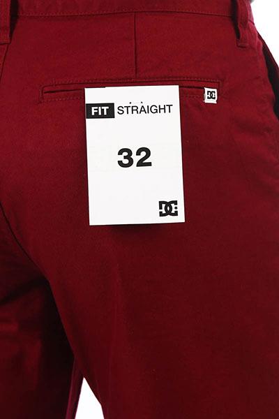 """Шорты-чинос Worker 20.5"""""""