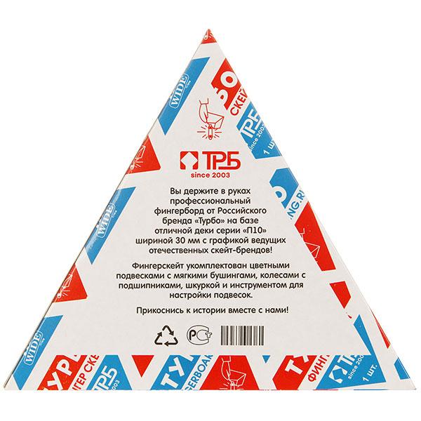 """Фингерборд Turbo-FB П10 """"Советский"""" в упаковке """"Молоко"""" Beige/Green/Clear - 8585-63"""